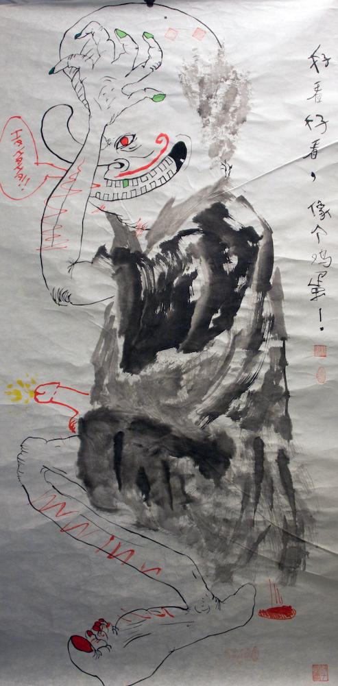 artists/jason-phu